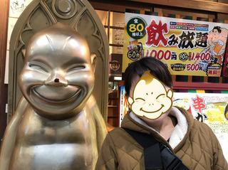 20171124高野山→大阪_110.jpg