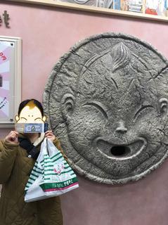 20171124高野山→大阪_170.jpg