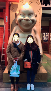 20171124高野山→大阪_88.jpg