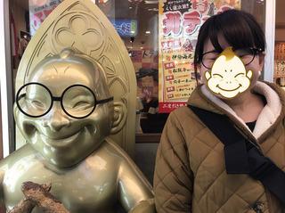 20171124高野山→大阪_94.jpg