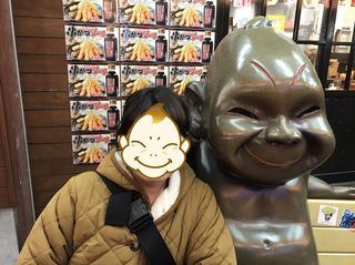 20171124高野山→大阪_97.jpg