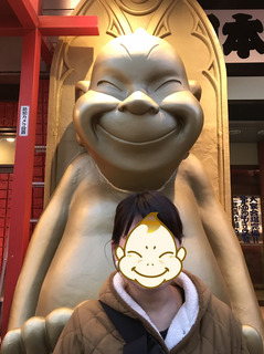 20171124高野山→大阪_99.jpg