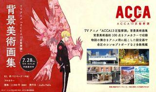 ACCA-768x455.jpg