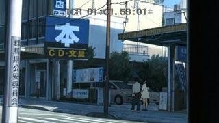 シロキヤさん 5話キャプチャー.jpg