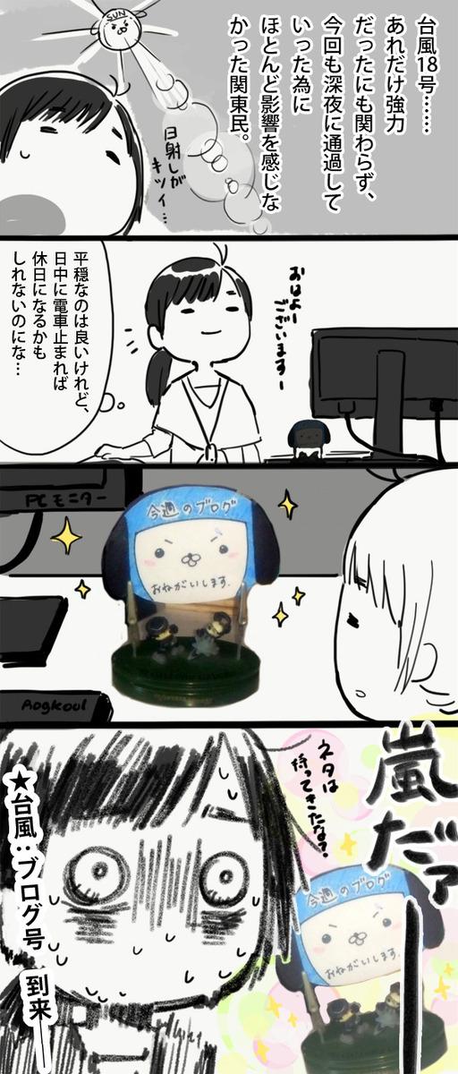 ラクガキ - スケッチ 2.jpg