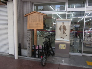 京都 108.jpg