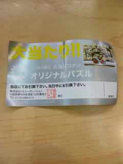 SH3J0120.jpg