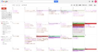 SnapCrab_Google カレンダー - 2017年 2月 の月 - Google Chrome_2017-2-10_22-14-26_No-00.png