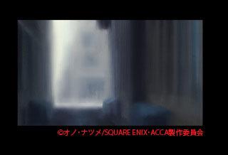 aca02_080土2.jpg