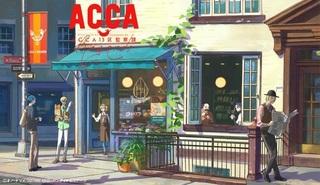 acca-box.jpg