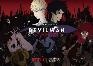 devilman_201711_06_fixw_730_hq.jpg